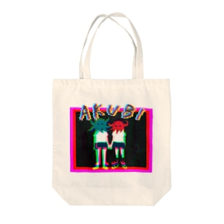 青春あべっく Tote bags