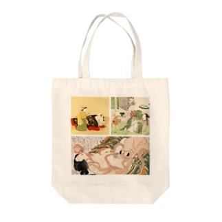 春画×3 Tote bags