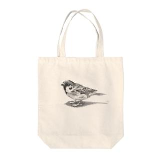 おすましスズメ(モノトーン) Tote bags