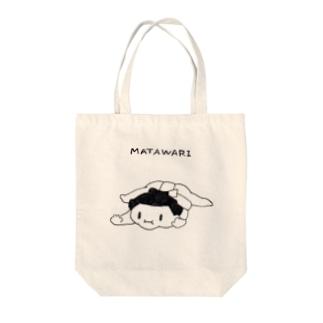 おすもうちゃん(またわり) Tote bags
