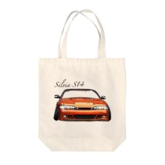 Silvia S14 前期 Tote bags