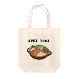 SUKI YAKI SUKI Tote bags