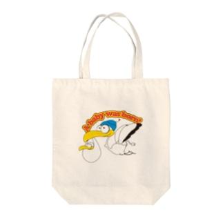 幸せのコウノトリ Tote bags