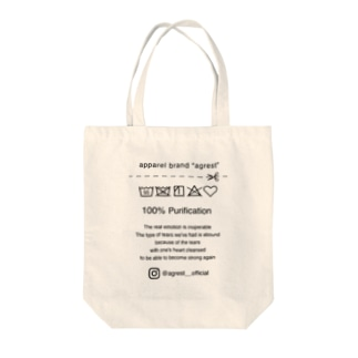 laundry Tote bags