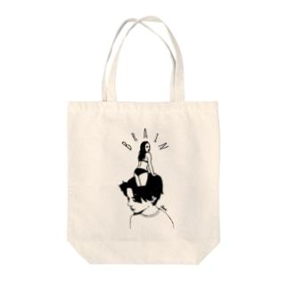 脳内彼女 Tote bags
