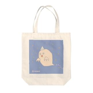 ホーリーおばけナイト Tote bags