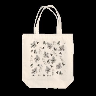 かりんのいせきのトートバッグ Tote bags