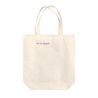 Suddenly happened Tote bags