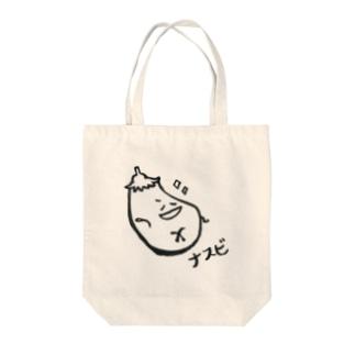 ナスビくん Tote bags