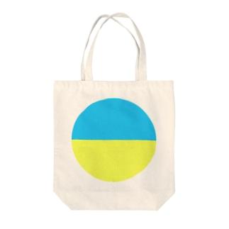 みずいろきいろ Tote bags