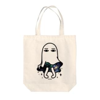 メジェドさん宇宙的サービスv Tote bags