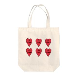 イッヒリーベ Tote bags