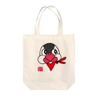 桜文鳥・レッド Tote bags