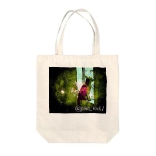 宇宙加工 Tote bags