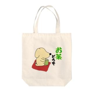 クソ犬 ティータイム Tote bags