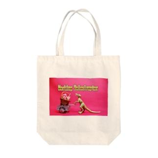 妄想写真:ヴェロキラプトル Toy picture: Working Velociraptor Tote bags