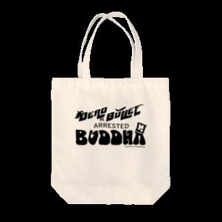 発育やさんSUZURI分店のヤギ前後 Tote bags
