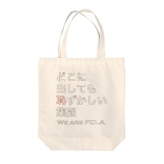 FCLA 3 Tote bags