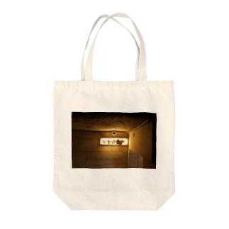イタリアの照明 Tote bags