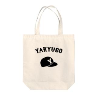野球帽トート(黒文字) トートバッグ