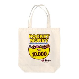 POCKET MONEY トートバッグ