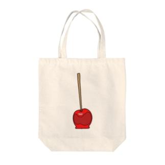 リンゴアメ【赤】 Tote bags