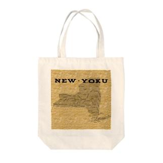 タオル地の柄です。 Tote bags
