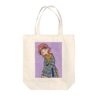 かわいいくん Tote bags
