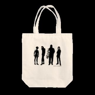 発育やさんSUZURI分店のサークル・シマナガシ Tote bags