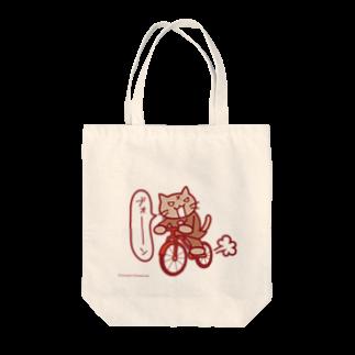 sheepshankのねこやん(青春!ねこヤンキー) Tote bags