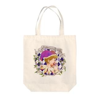 小さなピエロの摘み食い(blueberry) Tote bags