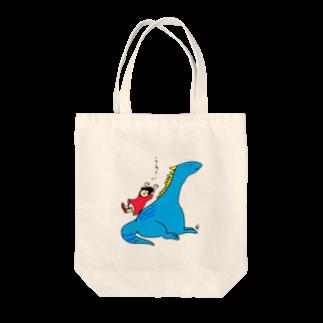 なで肩うさぎの美香堂の恐竜くんその3 Tote bags