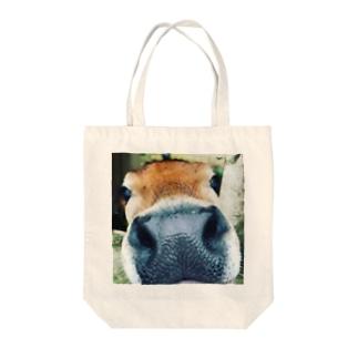 moo-moo Tote bags