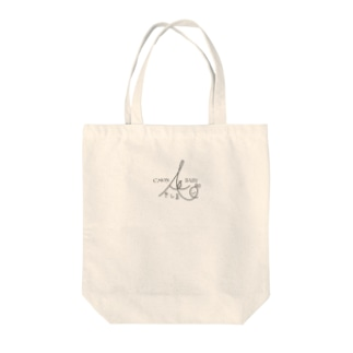 ホンマルラジオ・カモンベイビーAKISHIMA局グッズ Tote bags