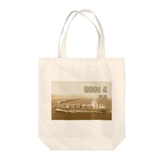 大韓民国:コンテナ船 Korea: Container ship/ Busan Tote bags
