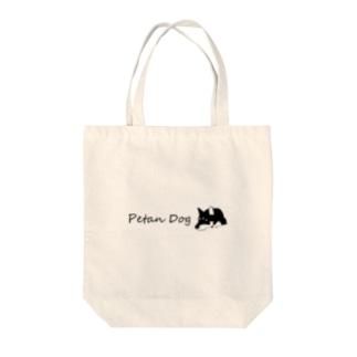ペタンする黒の柴犬 (横) Tote bags