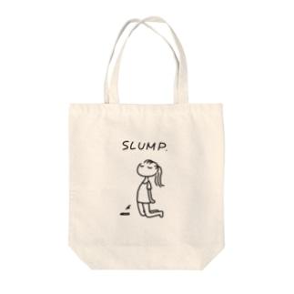 meroruのスランプな人 Tote bags