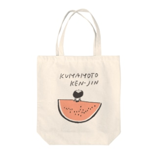 熊本県人 Tote bags