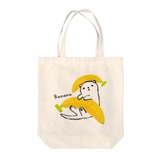赤ちゃん猫 と バナナ Tote bags
