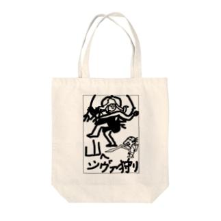 超次元桃太郎の出オチ Tote bags