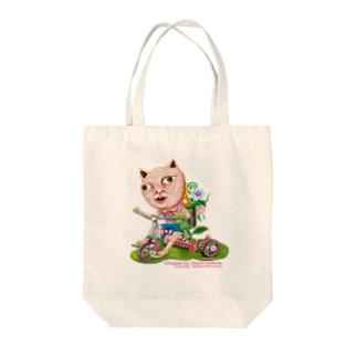 松山征シロ Tote bags