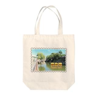 日本の城:高島城★白地の製品だけご利用ください!! Japanese castle: Takashima castle/ Suwa★Recommend for white base products only !! Tote bags