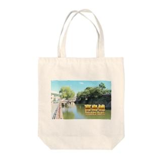 日本の城:高島城 Japanese castle: Takashima castle/ Suwa Tote bags
