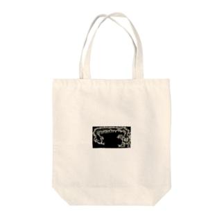 素人の描くゾンビドラゴン Tote bags