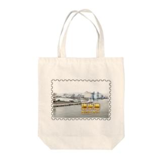 静岡県:清水港★白地の製品だけご利用ください!! Shizuoka: Shimizu Port★Recommend for white base products only !! Tote bags