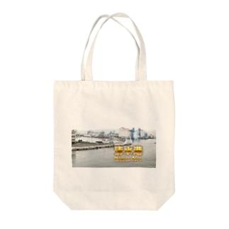 静岡県:清水港 Shizuoka: Shimizu Port Tote bags