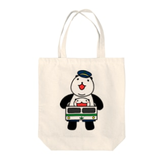ぱぱんだっこ『電車でぱん』 Tote bags