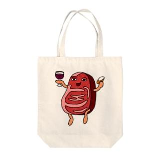 贅沢な肉めないニク Tote bags