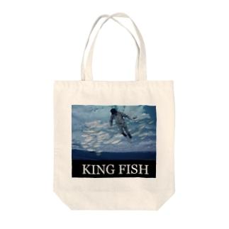 キングフィッシュ Tote bags