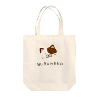 ぶぶ猫 Tote bags
